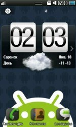 ANDROID NEW v1.0