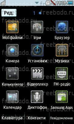 Android theme by mentegy s5260