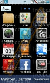 Aphone theme by mentegy
